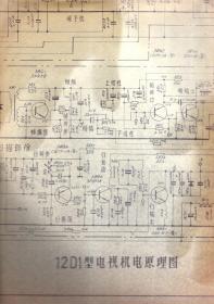 12D1型电视机电原理图