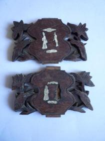 民国 嵌骨花雕板(一对合卖)【硬木 嵌骨少一个人 见实图】