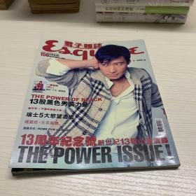 君子杂志 2001 NO156期(封面黎明)