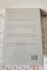 理想国译丛039:当权的第三帝国 非偏包邮