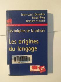 Les origins de la culture: Les origines du langage