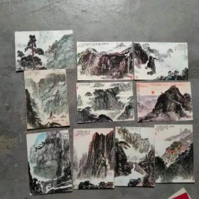 明信片 泰山国画[9张]