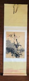 姜乃夫国画  【57厘米x43厘米】