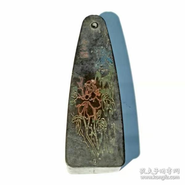 清晚期.荣宝斋款纯铜墨盒,雕刻精致,包浆浑厚,全品