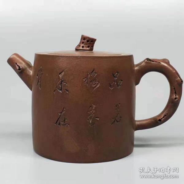 名人紫砂壶一把,纯手工雕刻制作,砂质细腻,造型别致,出水流畅,细节如图!