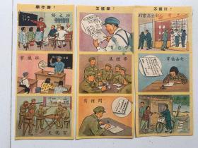 五十年代,学什么?怎么学?怎样订?(有裁剪)