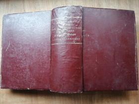 Websters Third New International Dictionary (韦氏新国际英语大词典)特巨厚一册/精装/