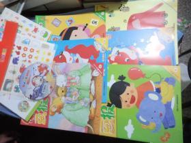 幼儿画报 2019-07.08合刊(共六本带碟,原价60元,只卖20元)