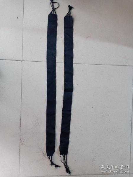 (箱17)民国 老黑色绑腿带子一对,93*5cm