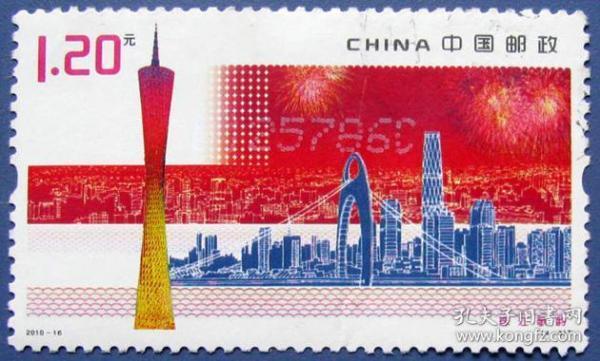 2010-16 ,珠江风韵·广州4-3珠江歌韵全新邮票--全新邮票甩卖--实物拍照--永远保真