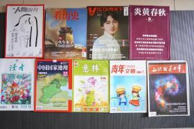 多种杂志,自家多年订阅,1元1本起,最好广州同城自提,外地邮费实收。有需要的朋友询问请留言。其中《读者》数量最多,从1990-2019都有(1990-1993.6名字是《读者文摘》),《南方人物周刊》从2013年起,《中国国家地理》从2003年开始,《看历史》从2010年开始,《炎黄春秋》从2017年开始,《知识就是力量》从2011年开始,《看天下》从2015年开始,《青年文摘》从2000年开始。