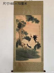 名家手绘松鹤朝阳,画工细致,原装原表,品相完好