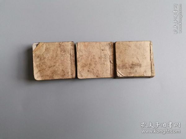 木刻微型小书三册