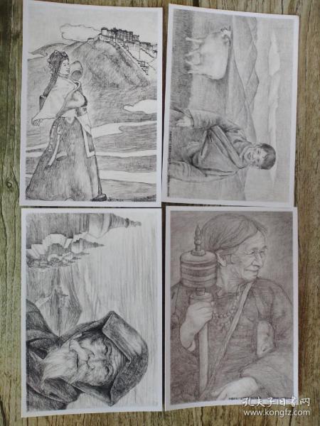 西藏人物素描  明信片  8张