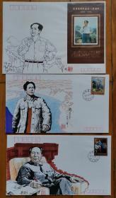 1993年,毛主席诞辰100周年,由邮票设计者手绘于信封上,存世仅300套。