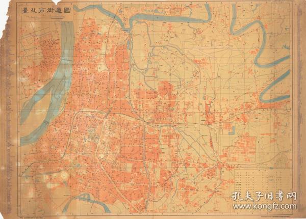 台湾省台北市街道图(复印件)(制图年代:民国[1912-1948年];复印件尺寸:107x76cm;地形以示意法表示)