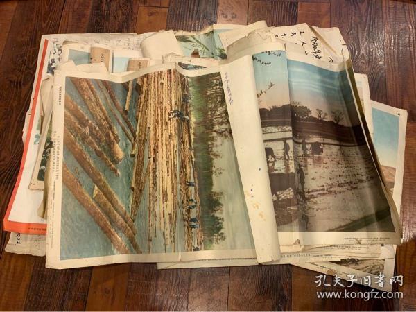 【铁牍精舍】【低价处理】50年代到80年代海报一批25张