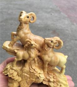 小叶黄杨实木雕刻手工生肖羊摆件三阳开泰