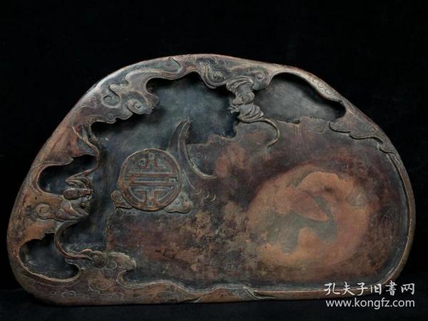 旧藏 红丝福寿砚