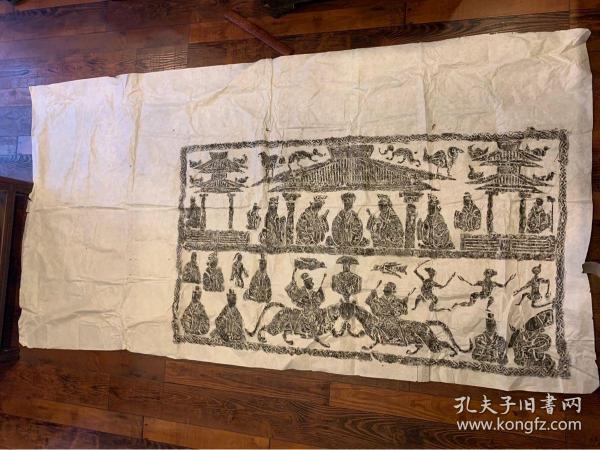 【铁牍精舍】【低价处理】近拓汉画像砖软片一大张,193x103cm