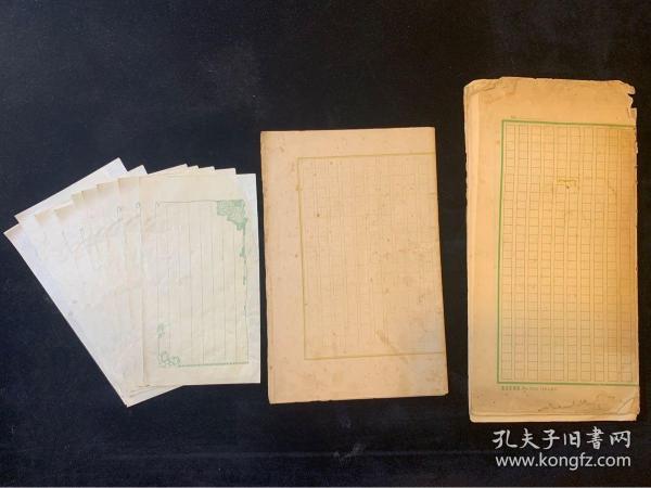【铁牍精舍】【文房雅玩】民国信笺稿纸一批,笺纸9张,稿纸32张,尺寸不一