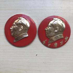 毛主席像章  董存瑞牺牲20周年纪念章(1)