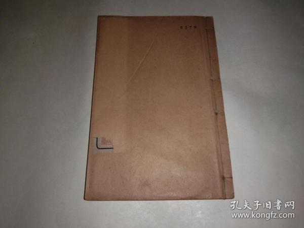 钝吟集 (民国二年印,白纸线装本全一册)