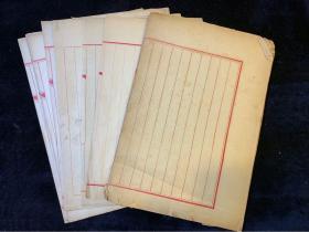 【铁牍精舍】【文房雅玩】民国空白稿纸一批,36张,尺寸不一,约28x20.5cm