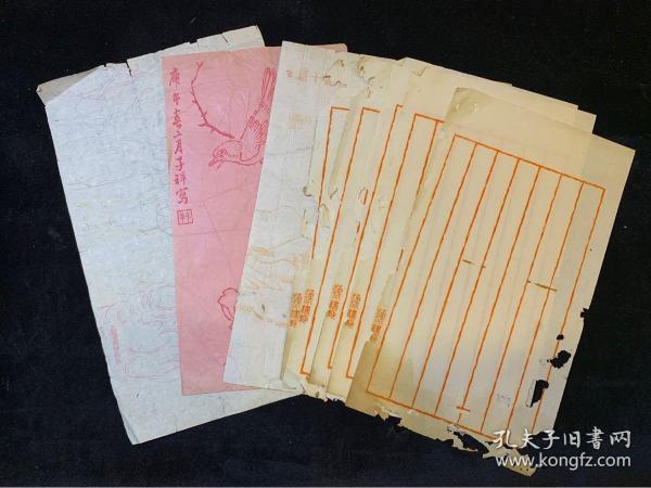 【铁牍精舍】【文房雅玩】民国木版水印笺纸8张,品如图稍弱