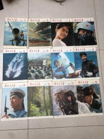 解放军画报:1980年1-12期全年!馆藏(店内有1972年-1981年多全年!)