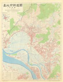 台湾省台北市街道图(复印件)(制图年代:民国[1912-1948年];复印件尺寸:102x132cm;本图台北市界不完整,内容:街道巷号、重要机关、地形等高线表示,有地名索引。)