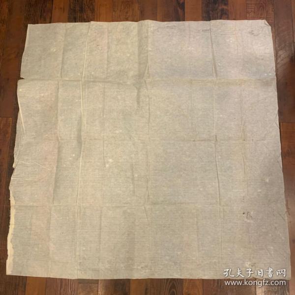 【铁牍精舍】【文房雅玩】 80年代罗纹纸10张,稍有水渍,书画佳品,整张尺寸约110x110cm