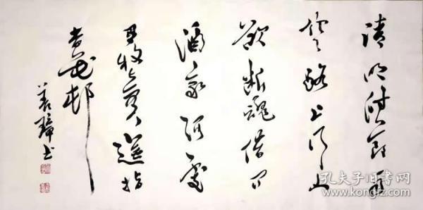 吴善璋 书法名人名家字画书画国画收藏
