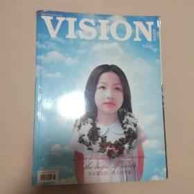 Vision 青年视觉 杂志 2008年6月