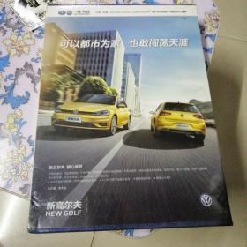 中国乘用车车型手册(2018)