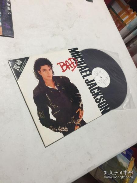 黑胶唱片_真棒迈克尔。杰克逊演唱