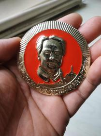 文革时期毛主席和宝塔山大像章