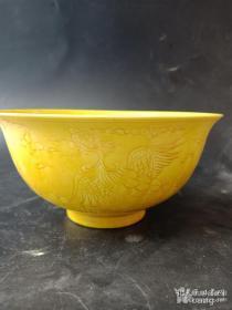 乡下收的老黄釉瓷碗