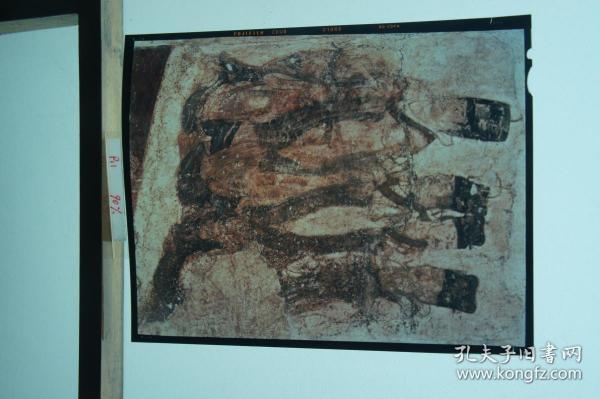 大尺寸珍贵文物唐墓壁画《文官晋谒图》反转片一张