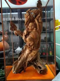 崖柏笑佛,整木手工雕刻,招财进宝。
