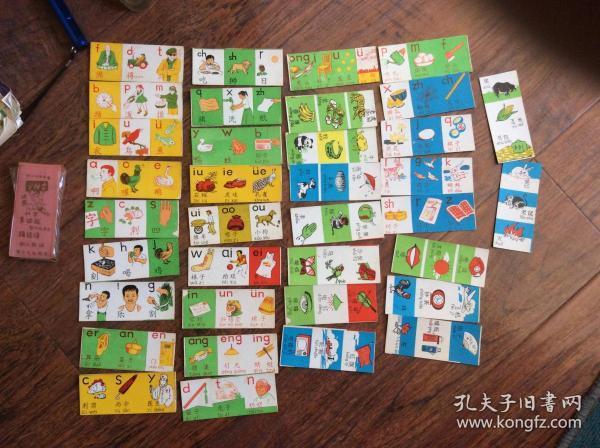 幼儿学前早慧【学拼音,认字,等等智力玩具卡片】共37张