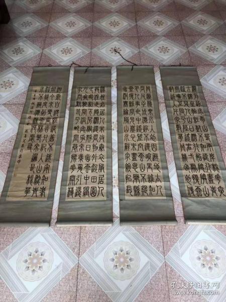乡下拆迁收来的老篆书书法作品四扇屏一幅、篆书作为中国最古老的文字、伴随着历史长河一路走来、篆书体系是各书体中最复杂最难习练的、能将字写到这种水平着实不易、这幅作品有着极高的收藏价值以及观赏价值、有喜欢的朋友可以看一下、…
