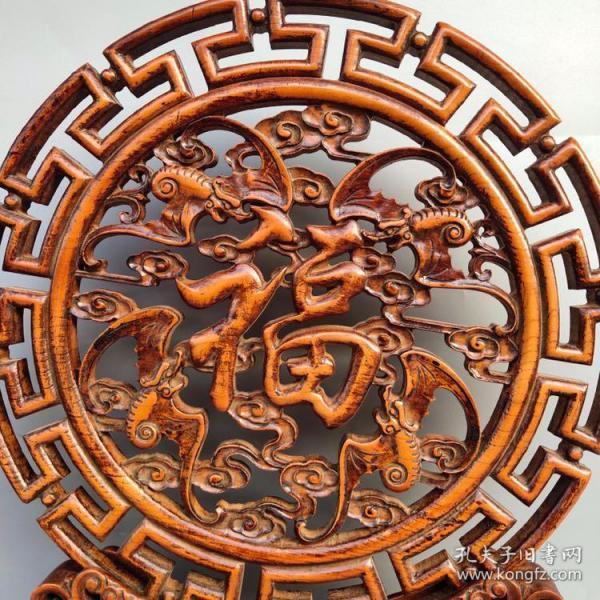 旧藏实木雕刻《五福临门》两体插屏屏风摆件高49厘米宽38厘米,重1590克