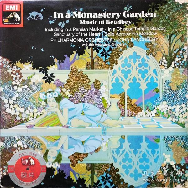 TAS上榜名盘 EMI彩色邮票狗二版  ASD 3542  立体声柯特尔比 天方夜谭波斯市场Lanchbery指挥爱乐乐团