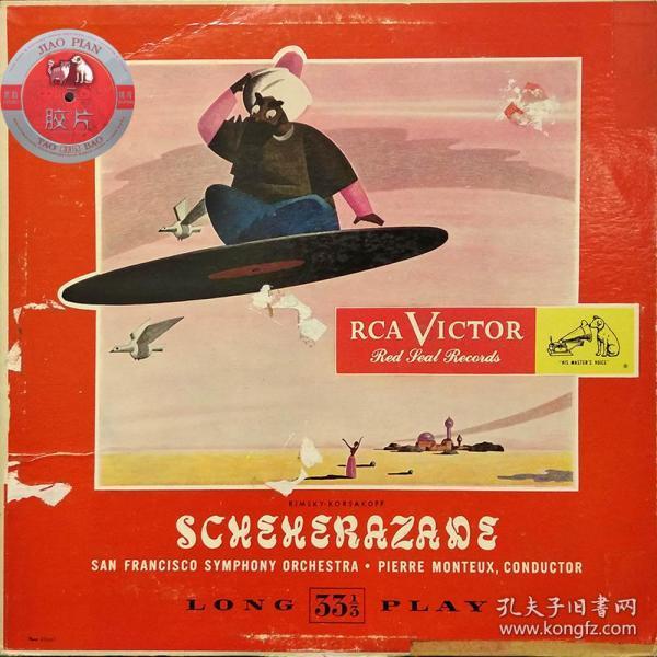 美版RCA 单首版 LM-1002  2S 2S名家名曲首版柯萨科夫 天方夜谭蒙都Monteux指挥