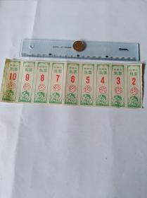 鱼票    50件商品收取一次运费。如图,大小品自定。