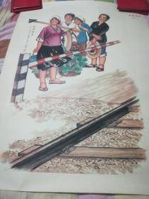 侗寨新声,宣传画