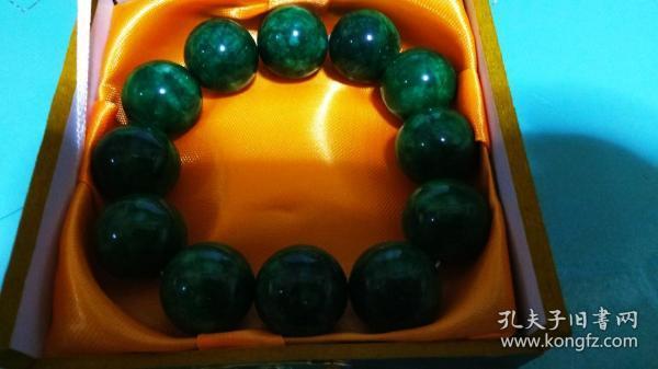 翡翠手串(云南旅游买的,干青种  碧绿碧绿的,具体我也不知道,)