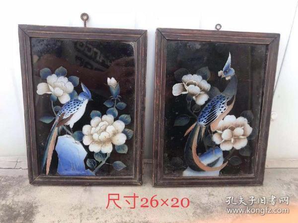 下乡收货偶得退休老干部文革前后,花鸟镜子一对,水银已脱落可做玻璃画,颜色艳丽,做工精细,意喻深长。(包老包真)是民俗的文化,历史的见证。
