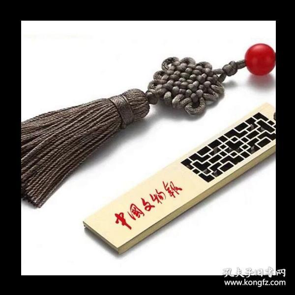 《中国文物报1985-2018》全文检索u盘